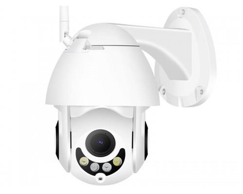IP Камера: IL-489-2M-IC