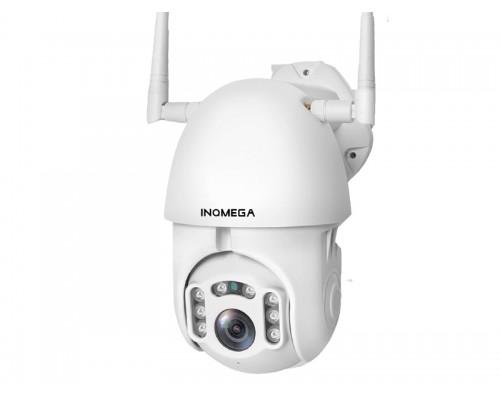 IP Камера: IL-HIP381-2M-AL